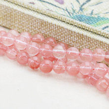 8mm Fashion Pink Watermelon Tourmaline Round Beads Ornaments Crafts Loose Beads Natural Stone Accessory Parts DIY Jewelry Making