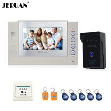 JERUAN 7`` TFT screen video doorphone intercom system video door phone access control system video recording&waterproof outdoor