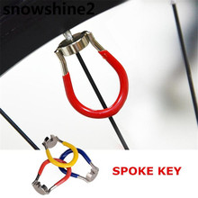 snowshine2 #3001  Cycling Accessories Spoke Key Wrench Tool Nipples 3.5mm BMX MTB Bike Durable free shipping wholesale