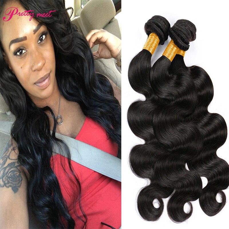7a Unprocessed Peruvian Virgin Hair Body Wave 3 PCS/Lot Peruvian Body Wave Human Hair Weave Virgin Peruvian Hair Natural Black<br><br>Aliexpress