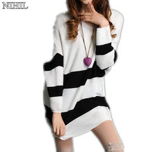 White Loose Batwing Sleeve Striped Knitted Sweaters 2017 Fashion Women Plus Size Long Crochet Pullovers Female Pull Outwear Top
