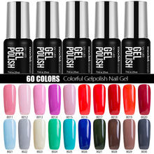 Modelones Hot Sale Soak Off UV Gel Nail Polish Pink Color Series Nail Gel Polish Nail Art Manicure Colorful Gel Lacquer(China)