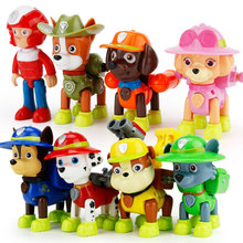 8pcs/lot 8 style BJD Deformable Puppy Toy for Dog Model Anime Kids Toys Patrolling Canine Patro Action Figure
