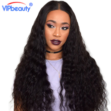 VIP Beauty Indian water wave virgin hair extension ,Unprocessed human hair weave bundle ,natural color 1b 1pcs only can be dyed(China)