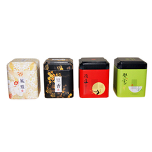 6Pcs Vintage Chinese Style Colorful Mini Pastoral Style Iron Storage Tank Box Square Sealed Cans Coffee Tea Candy Tin Container