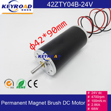 24V DC 4700rpm 68W 2.86A 42mm Permanent Magnet Brush DC Motor 42ZTY04B-24V / Speed Stable and Low Noise dc motor(China)