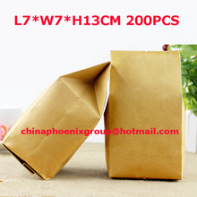wholesale stand up brown kraft paper bags, food packaging bags, brown kraft paper bags, L7XW7XH13CM 200pcs bags free shipping