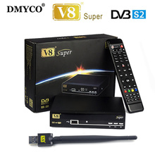20pcs/lot Freesat V8 Super DVB-S2 Satellite Receiver HD 1080P receptor satellite and USB WIFI supprot cccam from Spain UK US DE