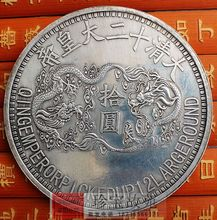 "Pick up the dollar ""Silver Dragon ocean ocean Antique Silver Qing Emperor Qianlong large(China)"