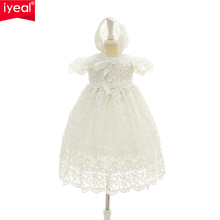 IYEAL 2017 New 1 Year Birthday Baby Girl Dresses For Baptism Infant Princess Lace Christening Gown Newborn Toddler Bebes Clothes(China)
