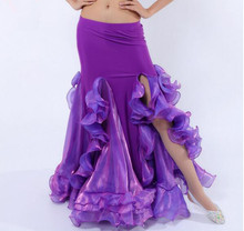 Sexy Women's Belly Dance Fishtail Skirt Side Slit Purple Red White Blue Pink Solid Color Free Shipping(China)