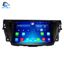 3G/4G+WIFI net navigation dvd android 6.0 system stereo For MG GS 2015-2016 years car gps multimedia player radio