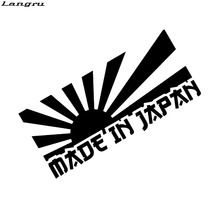 Langru Rising Sun Made In Japan Car Styling Car Sticker Vinyl Decal Motorcycle Car Styling Accessories JDM(China)