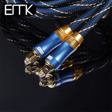 EMK 2017 new 5.1 Digital Sound  SPDIF  Toslink Cable fiber optical toslink audio cable Connector adapter with braided jacket 15m