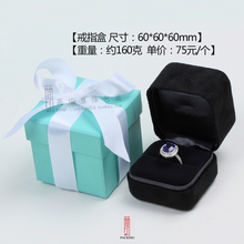 international Brand Ring Box made of Steel material the gift packaging for jewelry packaging & display(China)