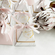 100pcs New Creative Triangular Pyramid Marble style Candy Box Wedding Favors Party Supplies Bomboniere thanks Gift Chocolate Box(China)