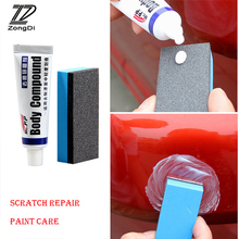 ZD 1Set Car scratch repair kit Paint care and maintenance For Mitsubishi asx lancer Hyundai i30 solaris Kia rio ceed accessories(China)