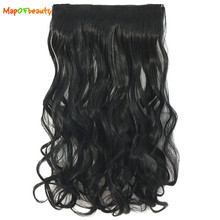 "MapofBeauty 60cm 24"" 5 Clips in Hair Extension black dark brown 3 colors Synthetic hair Long Wavy Hairpiece Women's 1 piece"