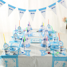78pcs Baby Boy's&Girl's Birthday Party Decorations Kids Disposable Tableware Sets For Children Paper Flag Hat Cup PE Tablecloth