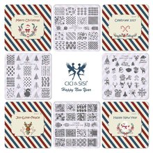 Nail Art Stamp Template 3D Fashion Christmas Pattern Polish Printing Stamping Plates Beauty Stencils For Nails(China)