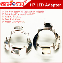 2X led headlight H7 bulb holder Adapter socket H7 holder base new bora sagitar Magotan Regal Lacrosse X5 H7 led hold adapter(China)