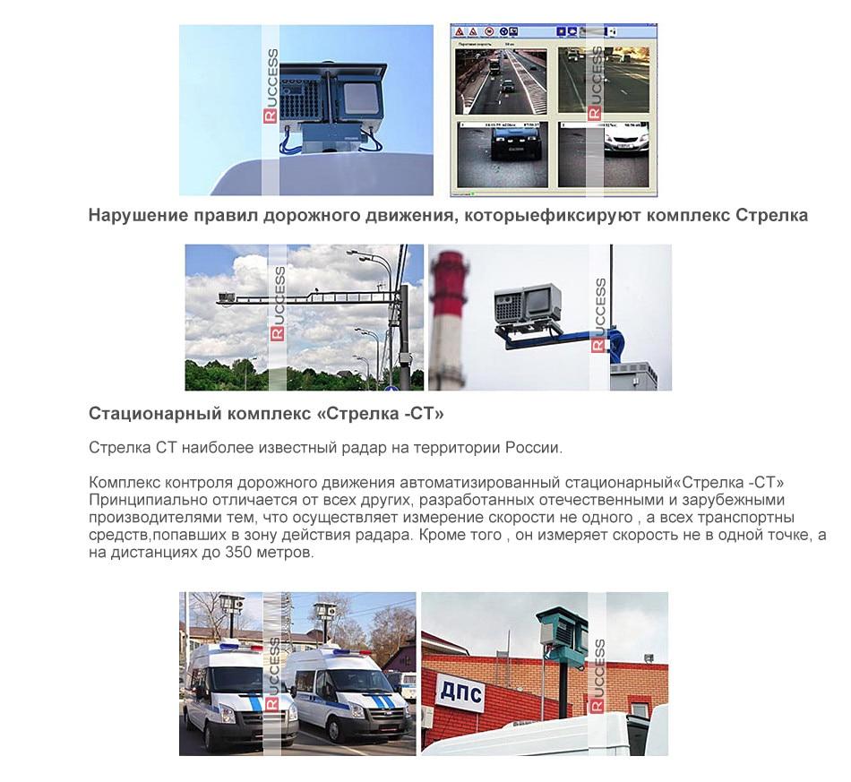 Ruccess Anti Radar Detector with GPS Speed Camera Detector Hidden Design 360 Degree X Ka L CT 2 in 1 Car Detector for Russia1 (3)