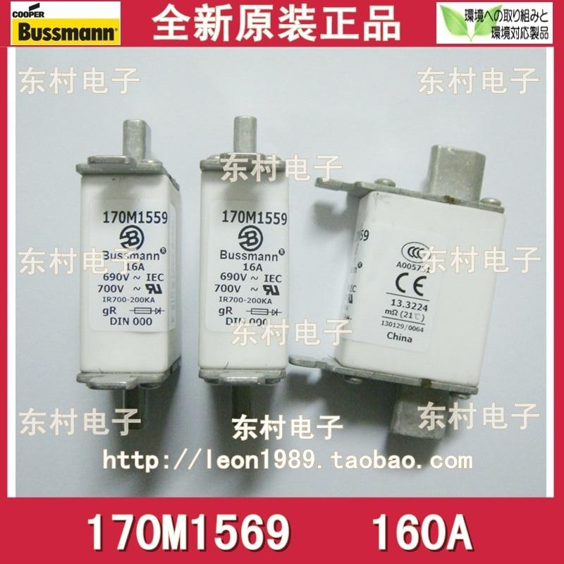[SA]American Eaton Bussmann Fuses 170M1569 170M1569D 160A 690V fuse--3PCS/LOT<br><br>Aliexpress