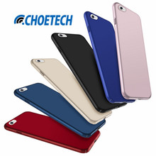 CHOE Mobile Phone Bag Case for Apple for iPhone 6 6plus Case Blue Black Red Gold Protective Shell for iPhone 7 7plus Cover Case(China)