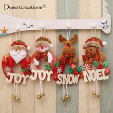 Santa Claus Doll Toy Christmas Tree Ornaments Decoration Exquisite For Home Xmas Happy New Year Gift Door Hanging Pendant(China)