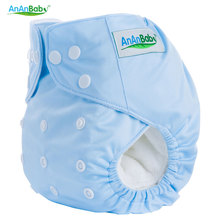 AnAnBaby All In One Size New Design 1 PCS Plain Color Cloth Diapers Breathable Pocket Diaper For Baby B-series(China)