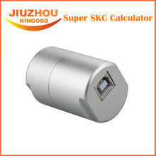 Free Ship SKC MB Dump Key Generator from EIS Super SKC Tools Calculator Super STAR key calculation tool,For benz pin code reader