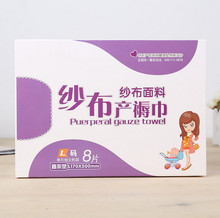 packaging box for fruit avocado ( BX-348)(China)