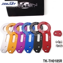 TANSKY - Anodized Universal Rear Tow Hook Billet Aluminum Towing Kit For JDM Racing TK-TH0185R