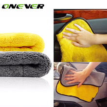 Onever 45x38cm High Quality Soft Microfiber Towel Car Cleaning Wash Clean Cloth Car Care Wax Polishing Detailing Towels(China)