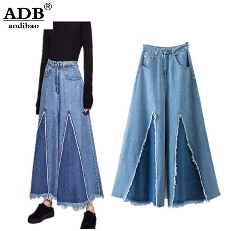 Aodibao 2017 Spring Summer Newest American Apparel Fashion High Waist Jeans Ladies Tessal Plus Size Causal Wide Leg Denim PantsÎäåæäà è àêñåññóàðû<br><br>