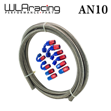WLRING -AN10 STEELNESS/STEEL BRAIDED 5M AN10 STAINLESS OIL/FUEL OIL LINEline + 10AN Fitting 10- AN Hose End Adaptor KIT WLR7114+