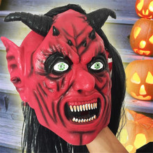 1PCS Horror Cosplay Latex Adult  Bloody Zombie Mask Melting Face Walking Dead Halloween Scary Party Mask Mardi Gras Ball Masks