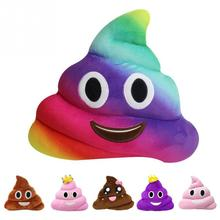 Kawaii Cute Emoji Smiley Cushion Pillow Stuffed Plush Toy Doll Poop Face Smiley Poop Pillow Home Sofa Office Decor Best Gifts(China)