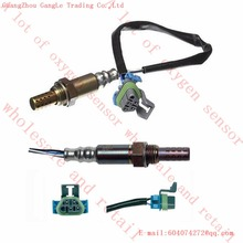 Oxygen Sensor O2 Lambda Sensor AIR FUEL RATIO SENSOR for BUICK CHEVROLET GMC HUMMER ISUZU PONTIAC SAAB SATURN 8126045380(China)