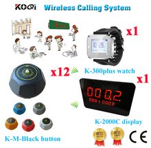 Wireless Restaurant Coaster Call Paging System Ycall Host Display+Watch Pager+Table Bell( 1 display+ 1 watch+ 12 call button)(China)