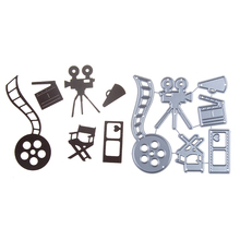 Estel 8080mm Movie projector Metal Steel Cutting Dies Stencil for DIY Scrapbooking Album Embossing Paper Card Decorative Craft(China)