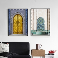 Posters Art Printed Canvas Painting For Living Room Nordic Decoration Mandala Arabic Wall Decor Picture(China)