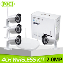 2CH/4CH 1080P Wireless Camera System 2.0MP WIFI NVR Kit Waterproof NightVision Plug & Play P2P Mobile APP View Security System