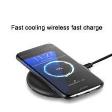Round Qi Wireless Fast Charger Stand Pad Fan For Samsung Galaxy S8/S8 Plus S7 Note5 plus