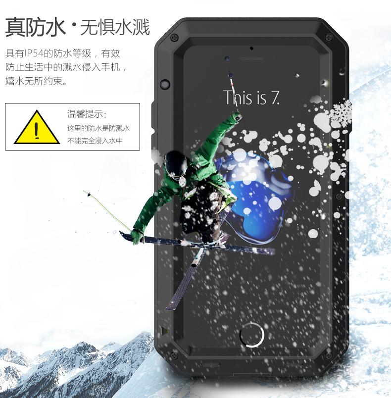 أفضل حماية للهاتف