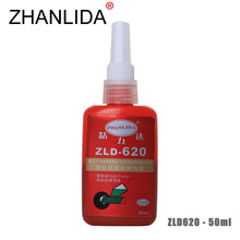ZHANLIDA 620 50ML Cylindrical Retainer Locking Adhesive High Temperature Type Metal Anaerobic Adhesive High Strength Glue