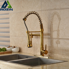 Golden Brass Two Rotate Spout Kitchen Water Faucet Single Handle with Hot and Cold Water Kitchen Mixer Taps