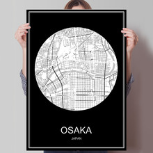 OSAKA Japan Abstract World City Map Print Poster Print on Paper or Canvas Wall Sticker Bar Cafe Living Room Home Decoration
