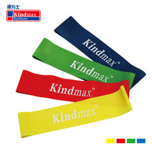 Kindmax Resistance Bands Rubber Hinges Rubber Loops Sport Training Fitness Equipment Pilates Elastic CrossFit Exercise Band