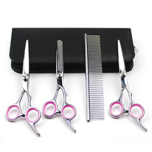 Dog Hair Scissors Pet Grooming Set Scissors For Dog Grooming Shears Kits Curved Cat Dog Pet Product Hair Thinning Shears 5S2(China)